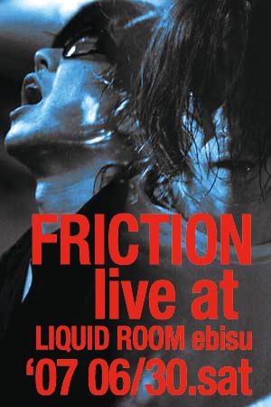 FRICTION-liquid-.jpg